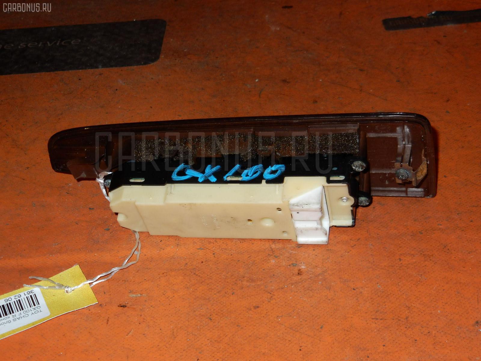Блок упр-я стеклоподъемниками TOYOTA CHASER GX100. Фото 5