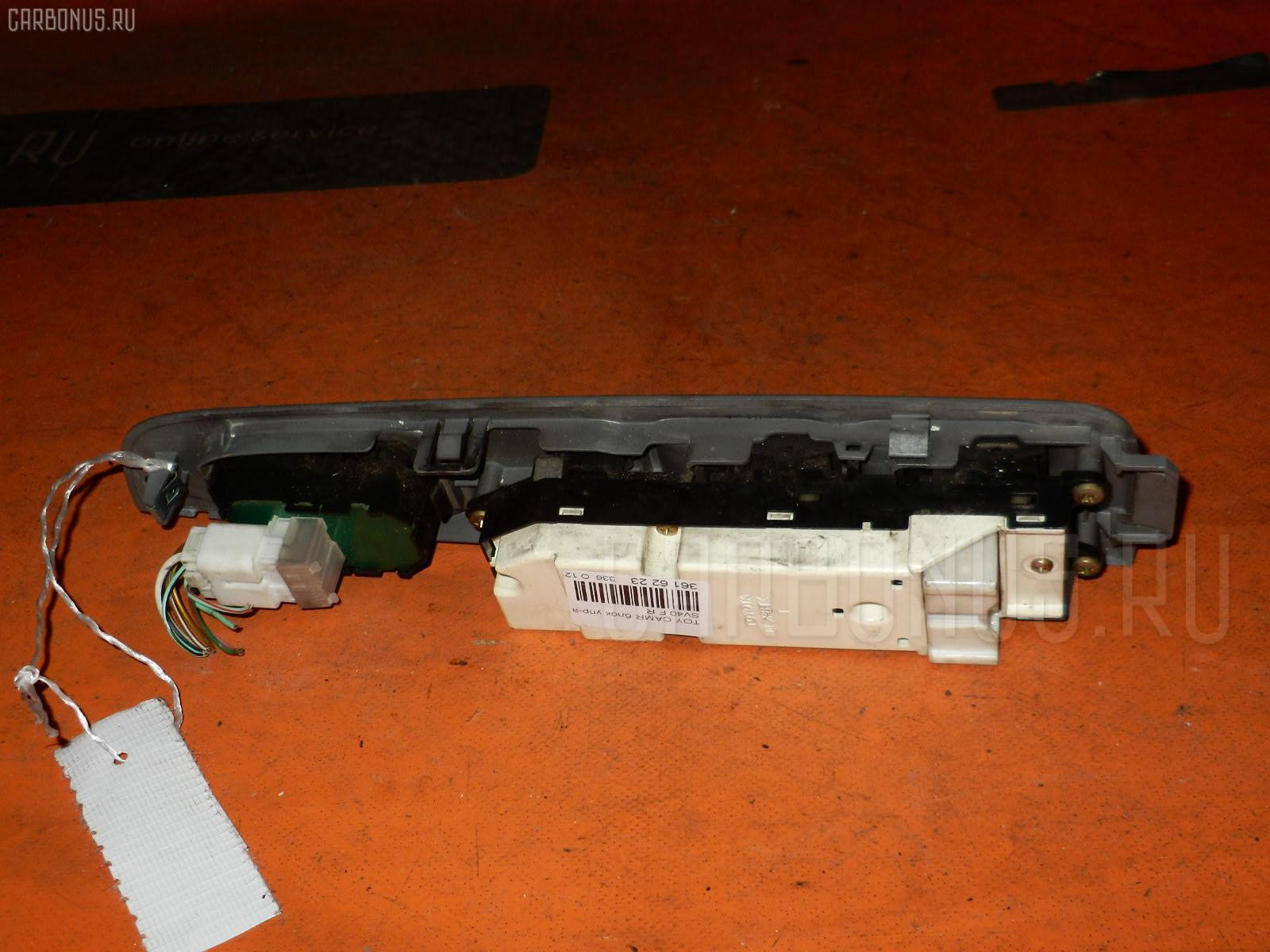 Блок упр-я стеклоподъемниками TOYOTA CAMRY SV40. Фото 1