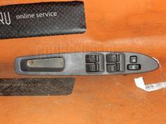 Блок упр-я стеклоподъемниками Toyota Ipsum SXM10G Фото 5