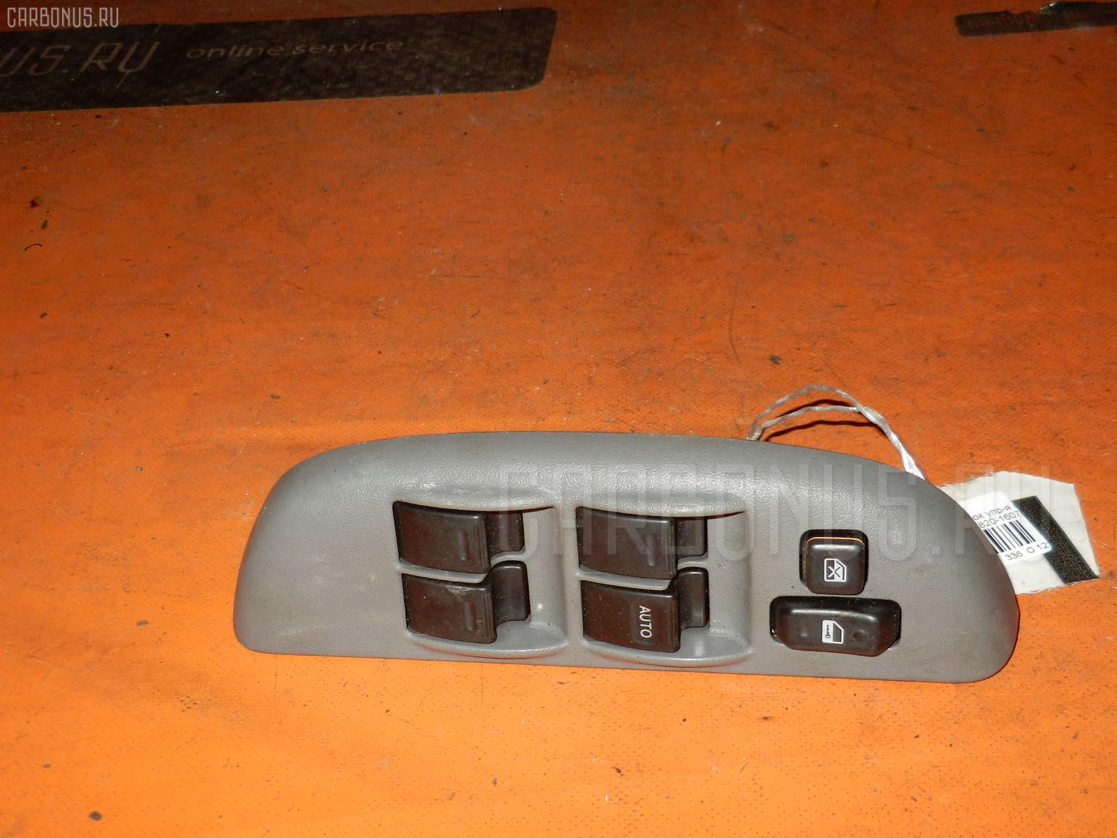 Блок упр-я стеклоподъемниками TOYOTA FUNCARGO NCP20 Фото 4