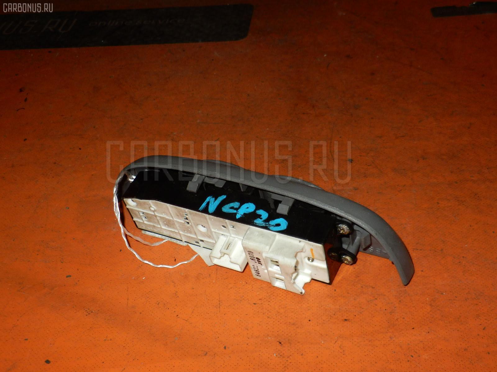 Блок упр-я стеклоподъемниками TOYOTA FUNCARGO NCP20 Фото 3