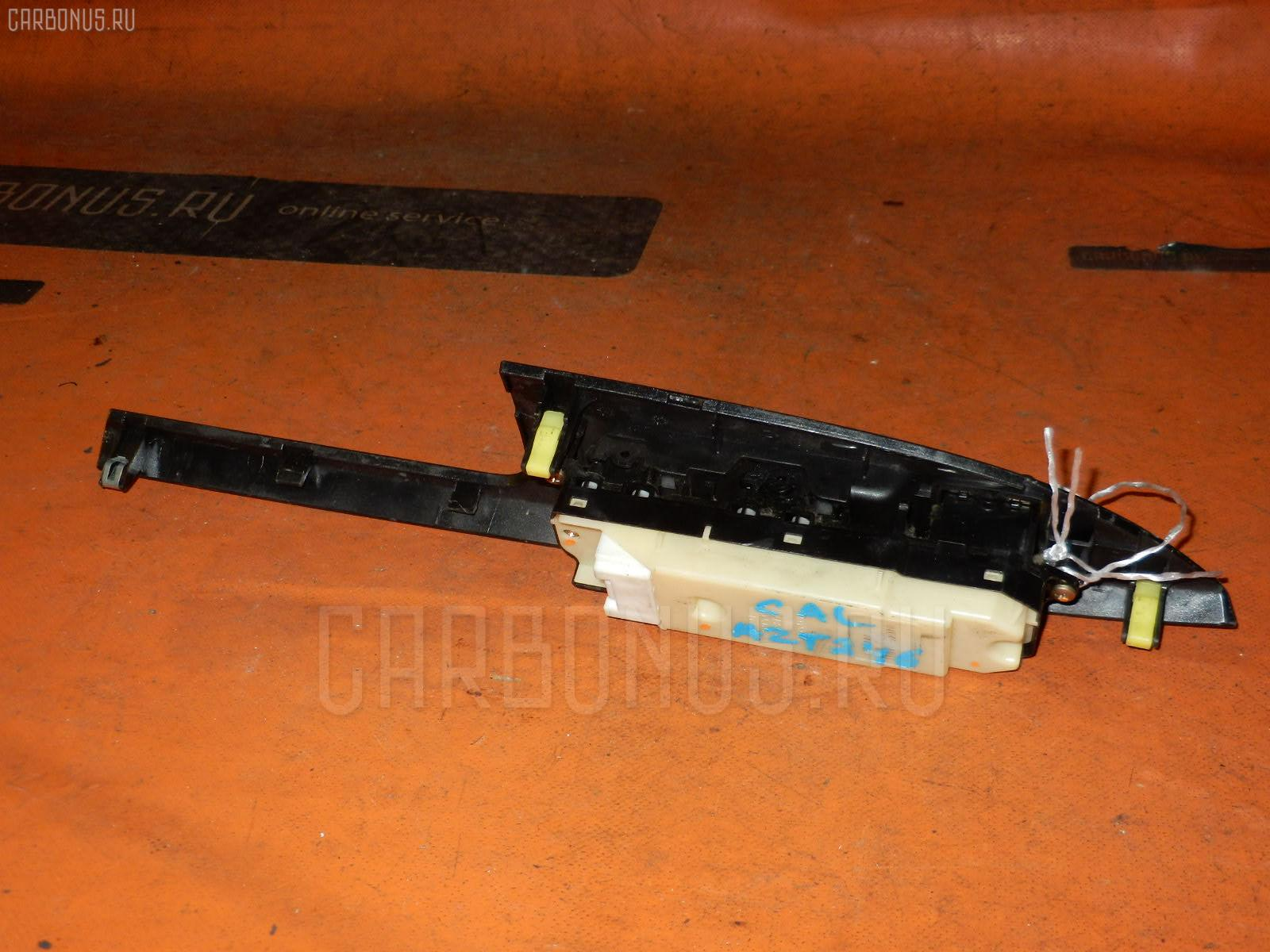 Блок упр-я стеклоподъемниками TOYOTA CALDINA AZT246W Фото 1