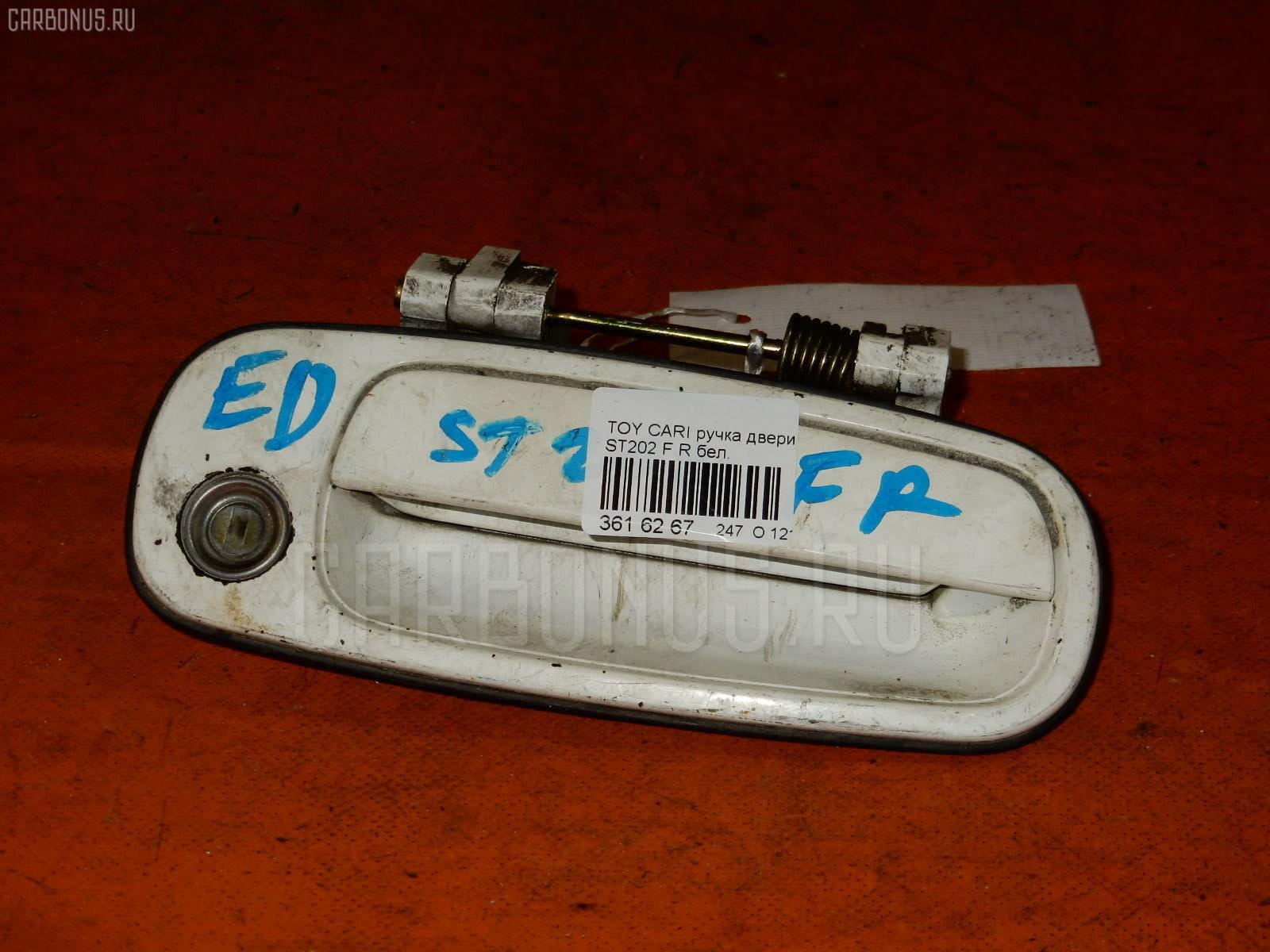 Ручка двери TOYOTA CARINA ED ST202. Фото 3
