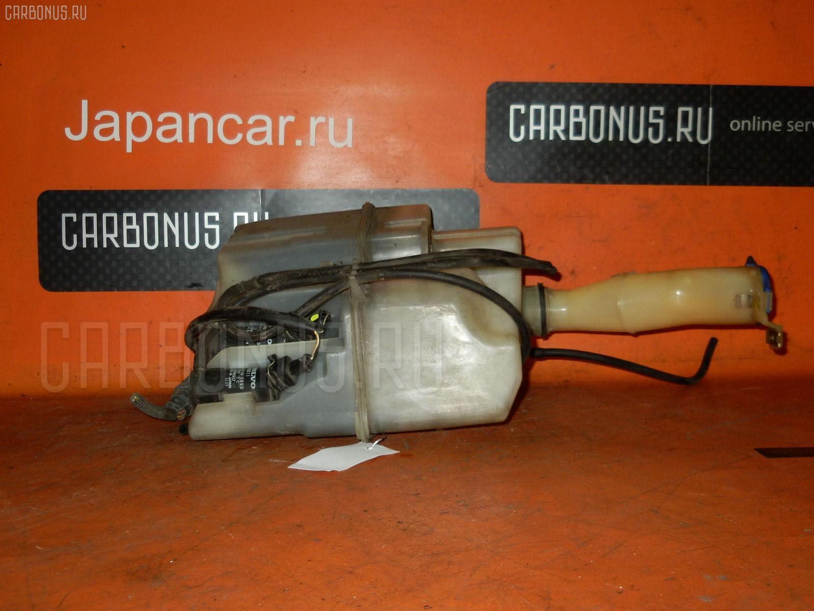 Бачок омывателя VOLVO XC70 CROSS COUTRY SZ Фото 1