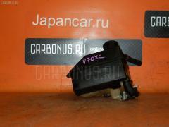 Бачок расширительный VOLVO XC70 CROSS COUTRY SZ B5244T3 Фото 2