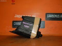 Корпус блока предохранителей Volvo Xc70 cross coutry SZ B5244T3 Фото 2