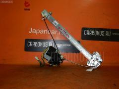 Стеклоподъемный механизм MITSUBISHI RVR N73WG Фото 1