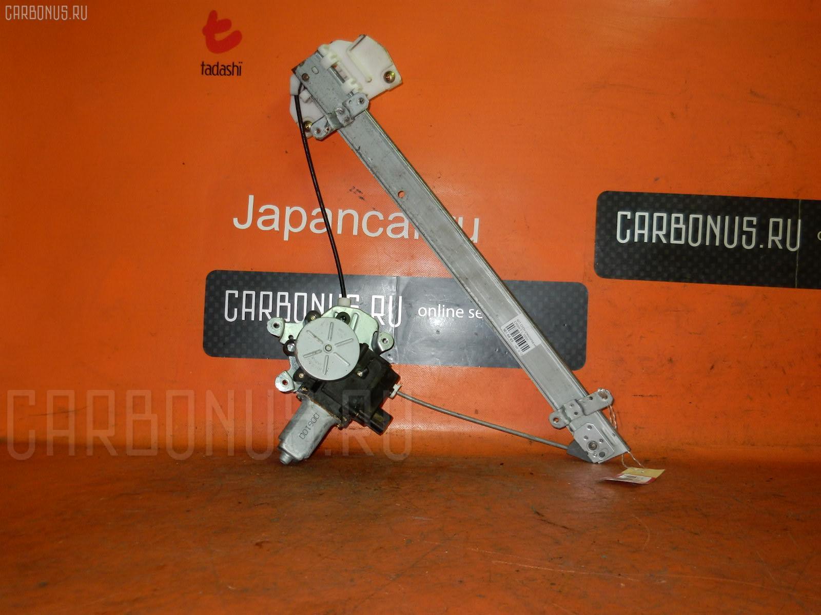 Стеклоподъемный механизм MITSUBISHI DION CR9W. Фото 3