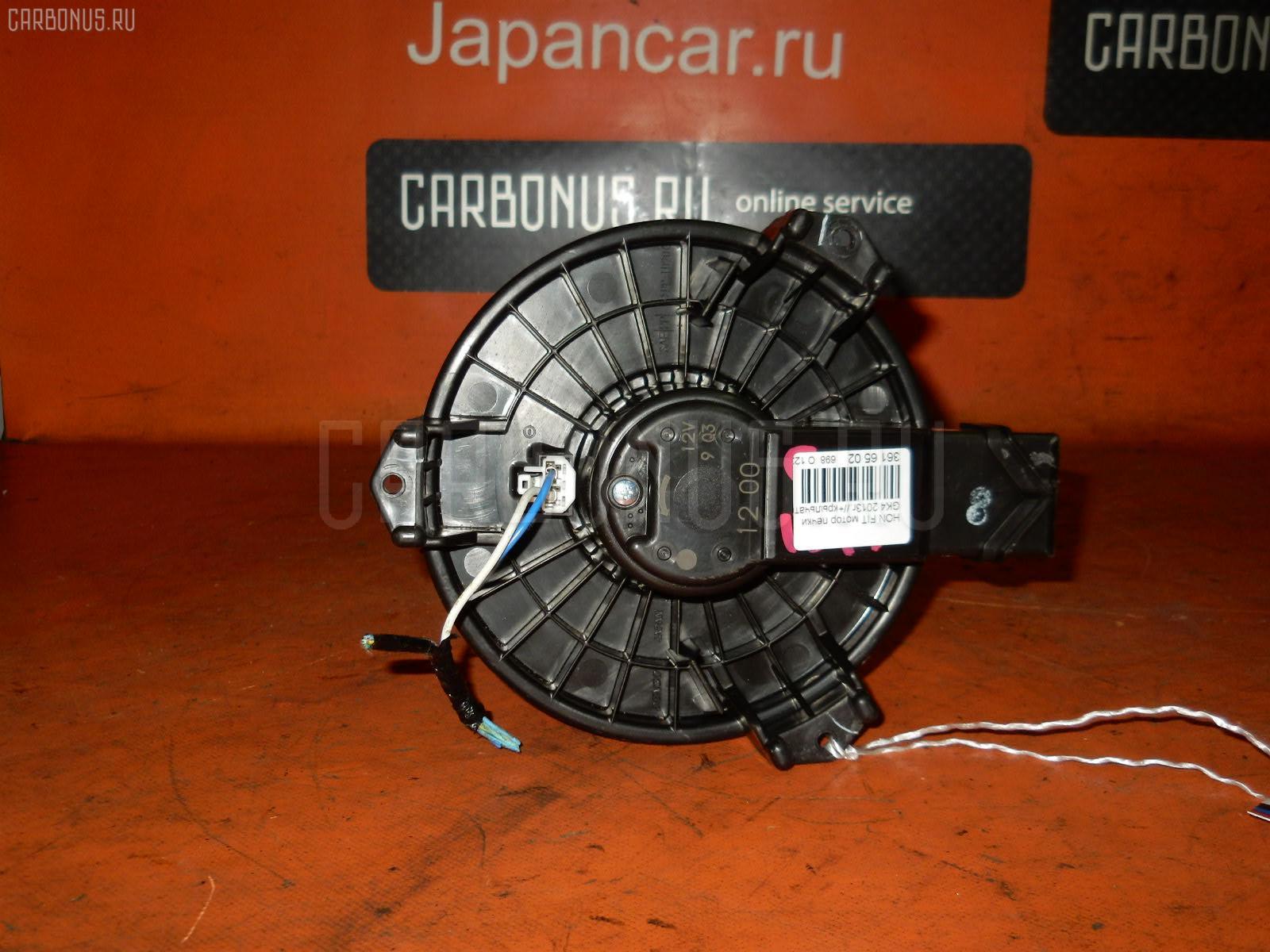 Мотор печки HONDA FIT GK4 Фото 2