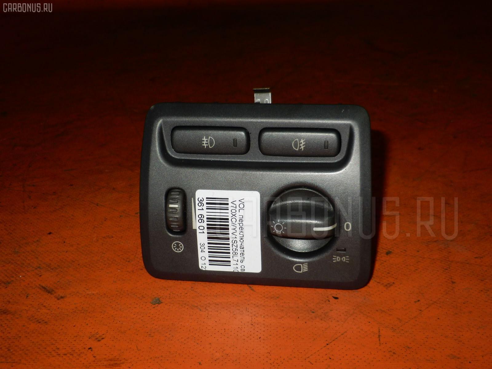 Переключатель света фар Volvo Xc70 cross coutry SZ Фото 1