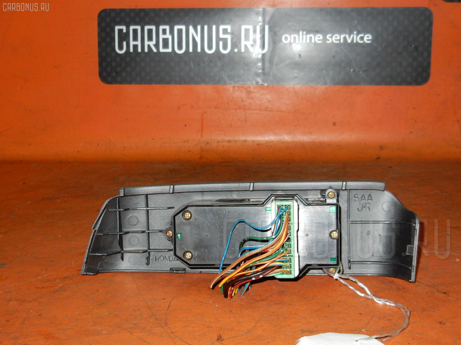 Блок упр-я стеклоподъемниками HONDA FIT GD1. Фото 9