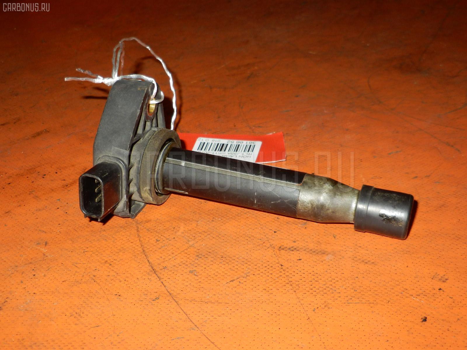 Катушка зажигания HONDA LAGREAT RL1 J35A Фото 1