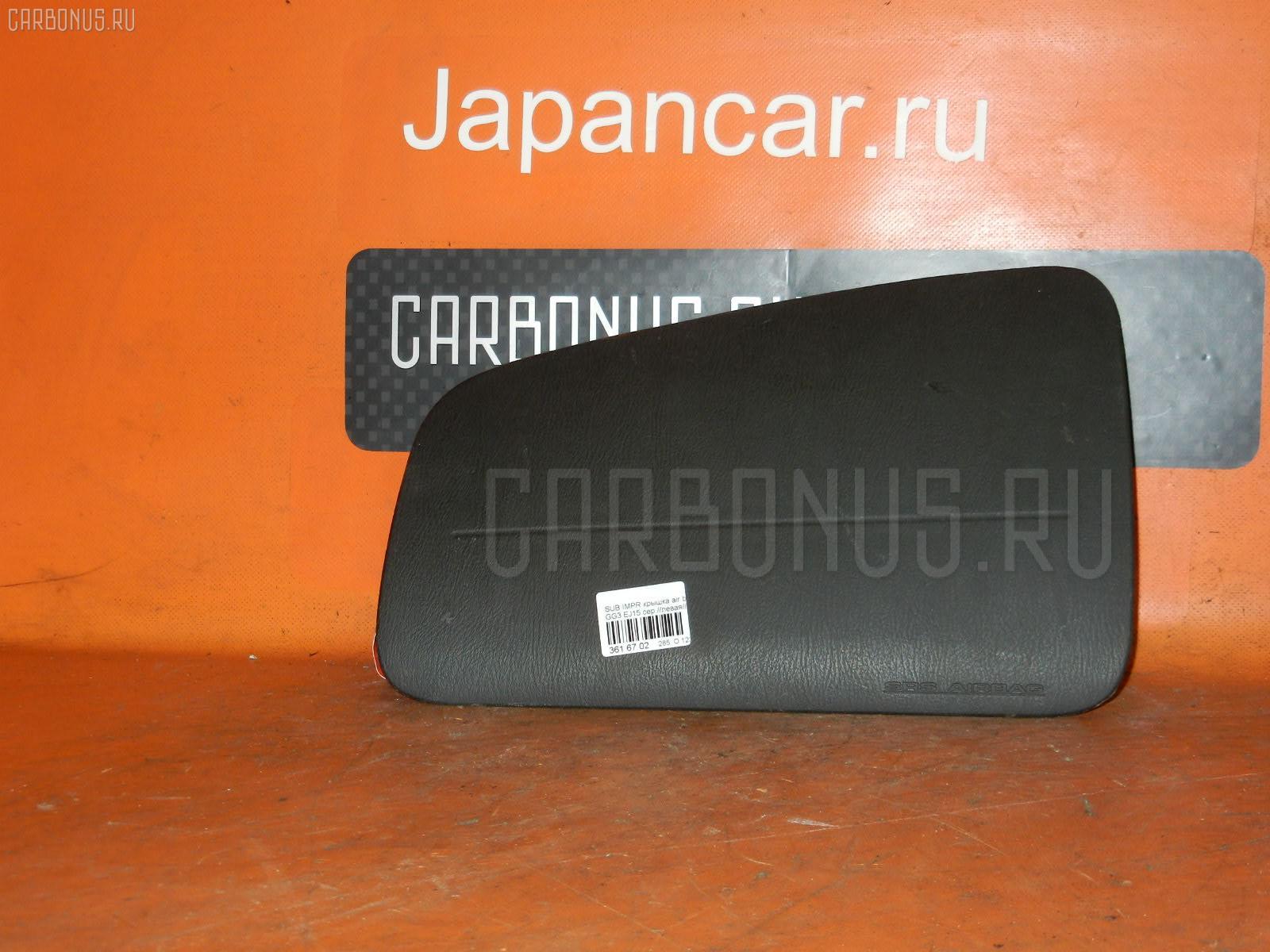 Крышка air bag SUBARU IMPREZA WAGON GG3 EJ15 Фото 1