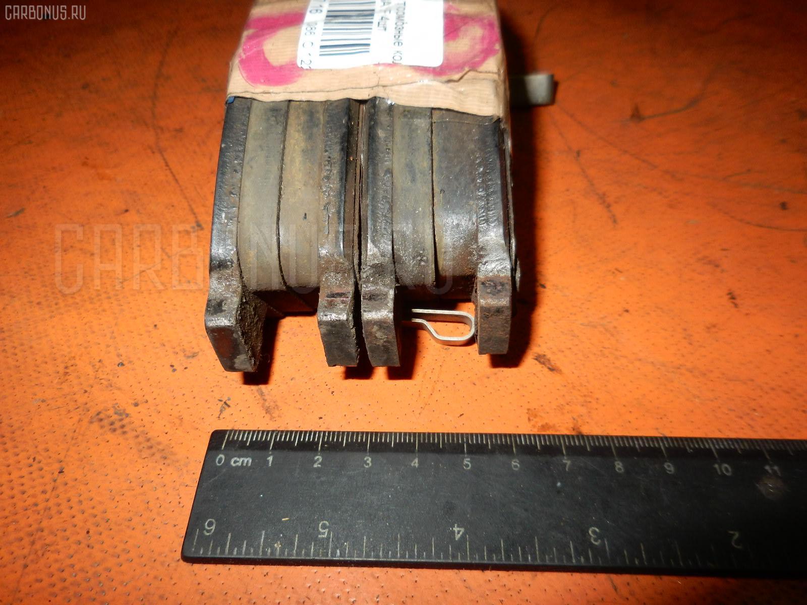 Тормозные колодки HONDA FIT GD2 L13A. Фото 2