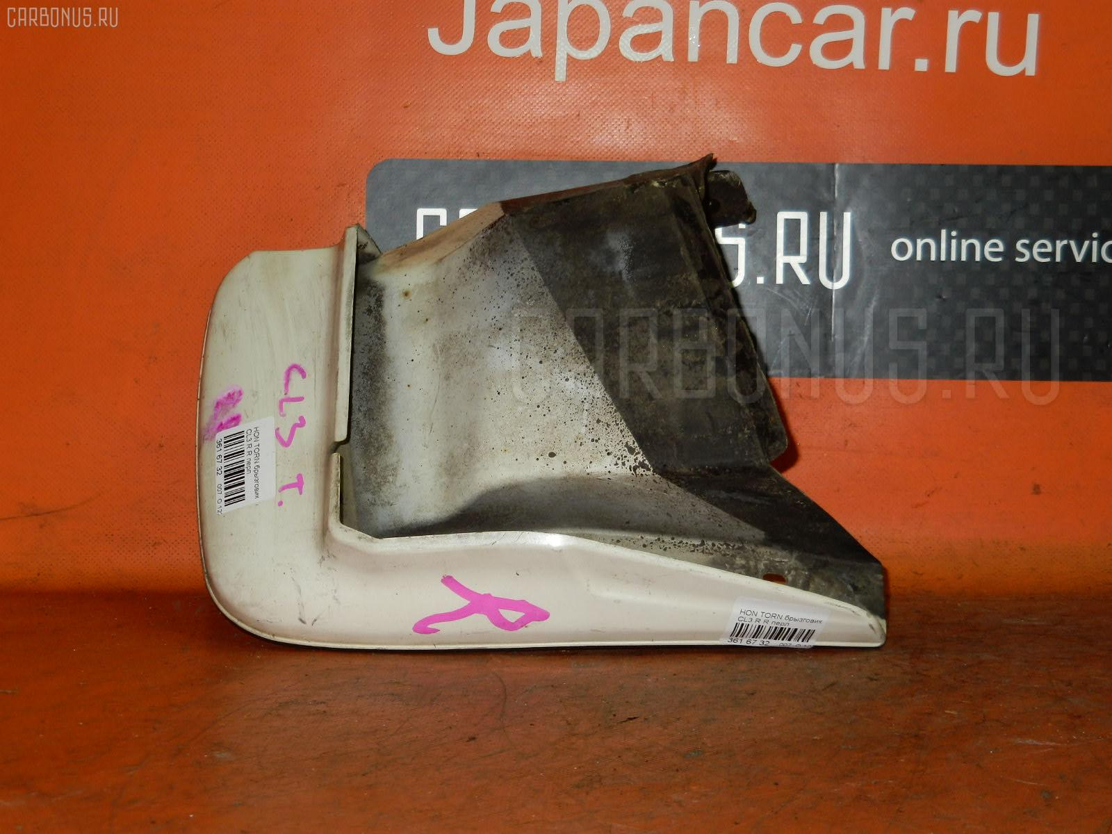Брызговик Honda Torneo CL3 Фото 1