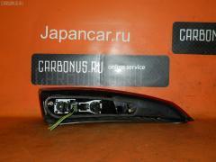 Стоп VOLVO XC70 CROSS COUTRY SZ Фото 3