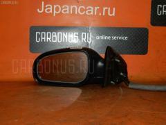 Зеркало двери боковой VOLVO XC70 CROSS COUTRY SZ Фото 2
