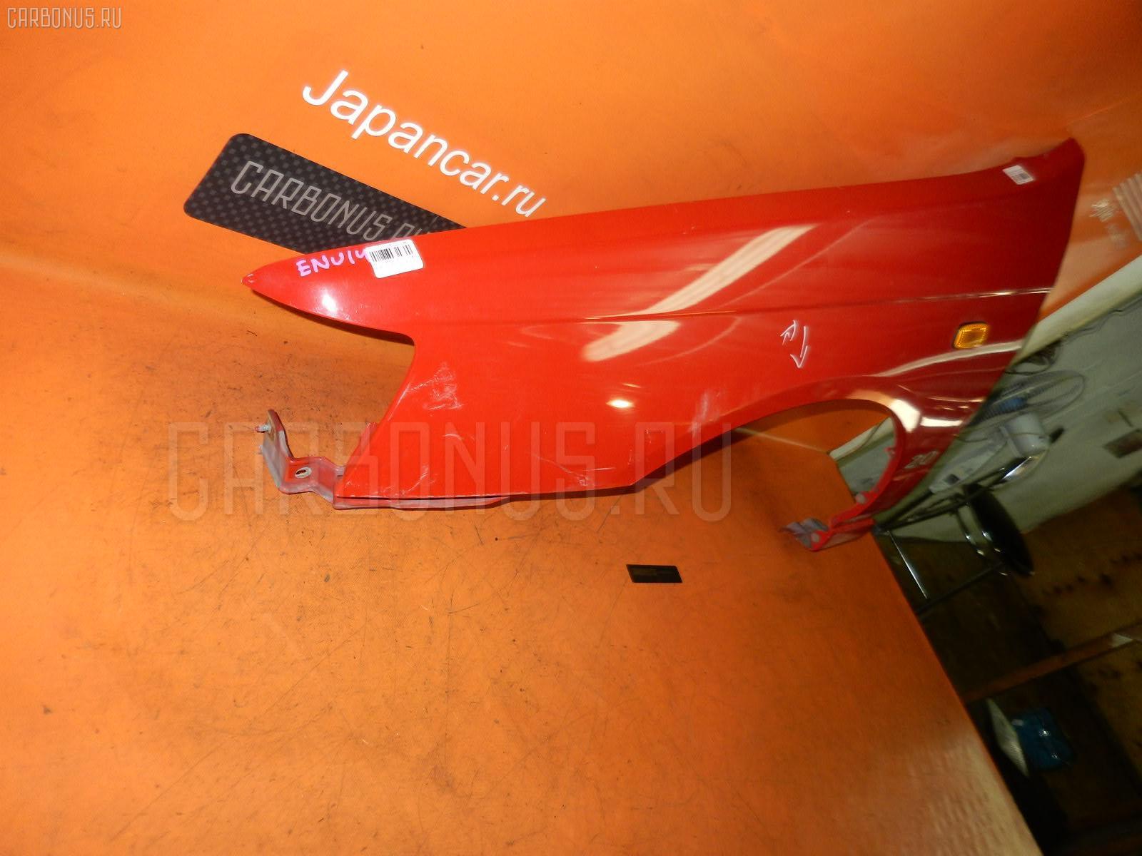 Крыло переднее NISSAN BLUEBIRD ENU14. Фото 5