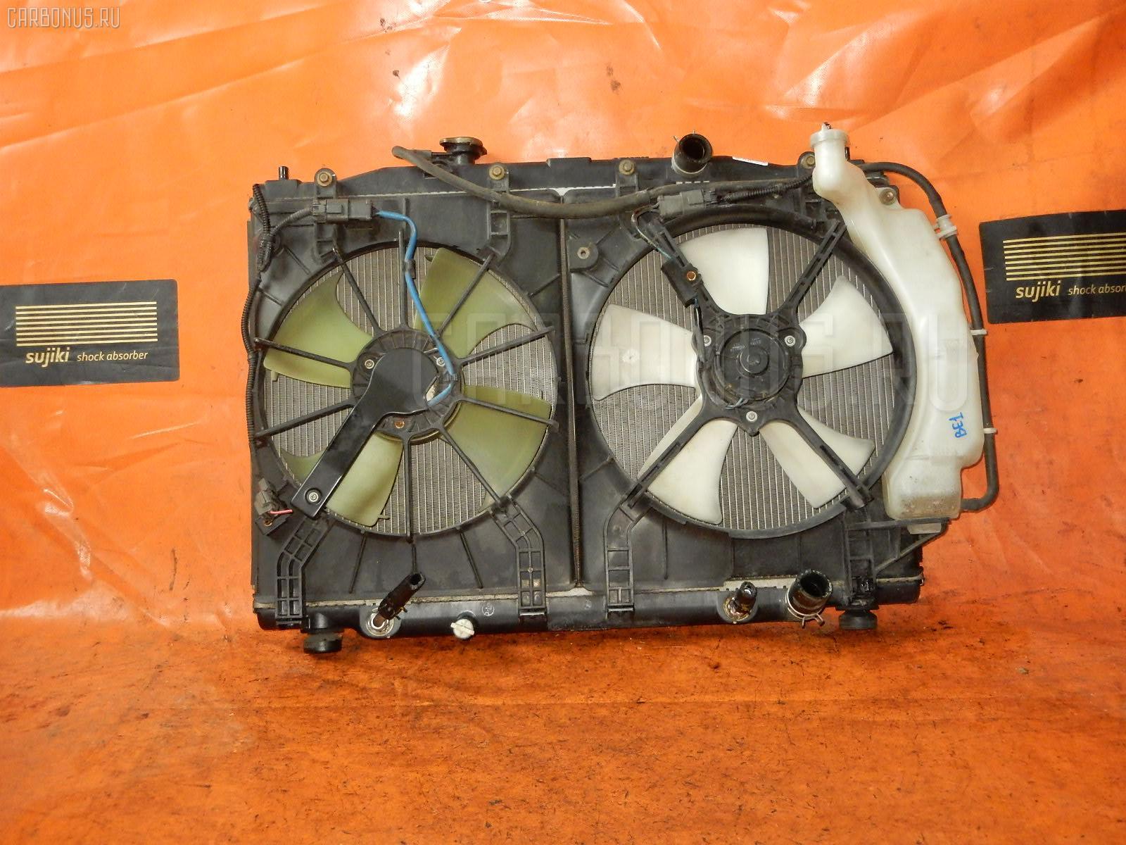 Радиатор ДВС HONDA EDIX BE1 D17A. Фото 2