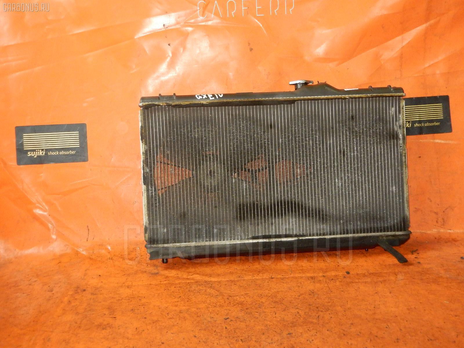 Радиатор ДВС TOYOTA ALTEZZA GXE10 1G-FE. Фото 3