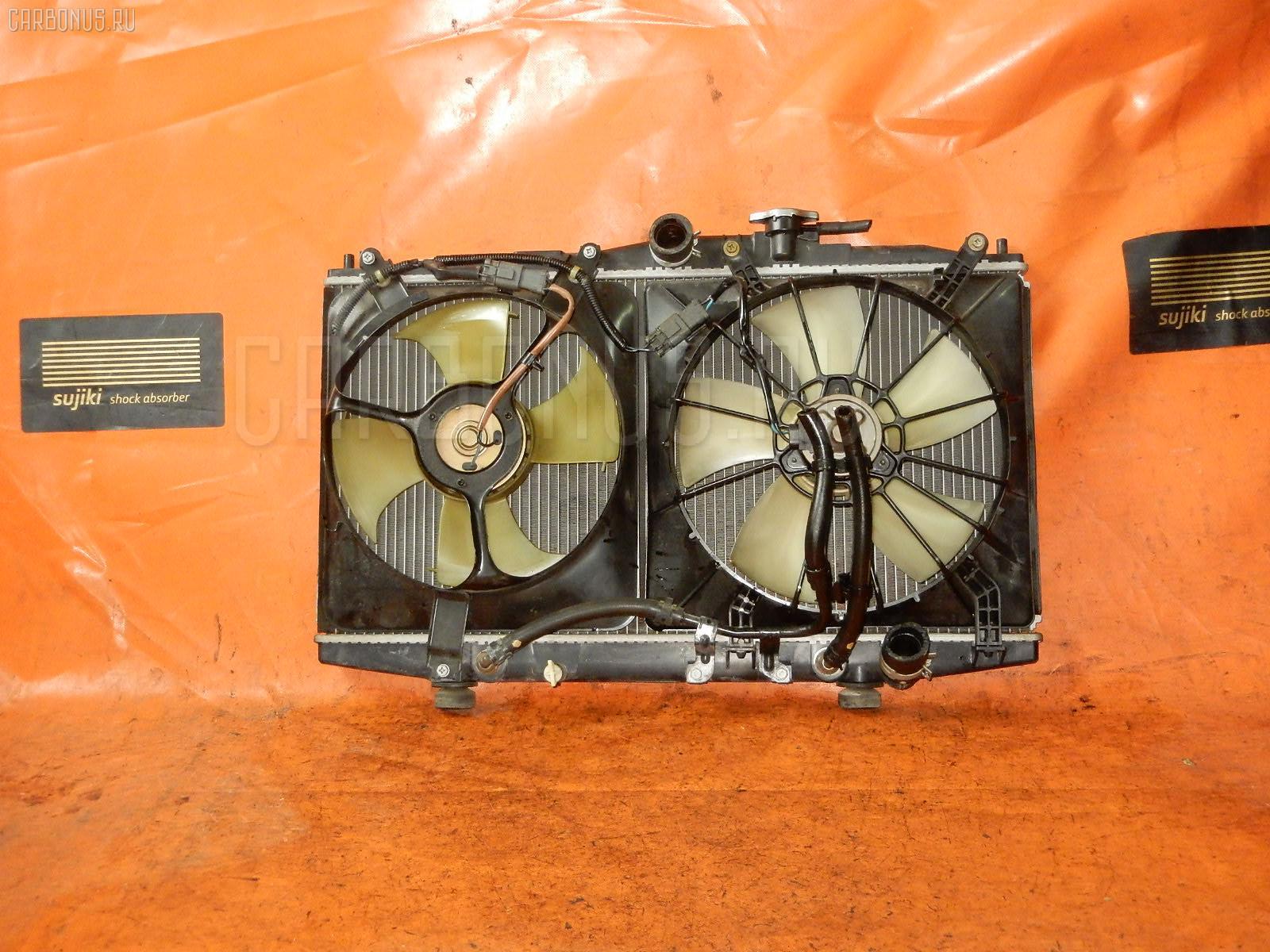 Радиатор ДВС HONDA ACCORD CF5 F20B. Фото 1
