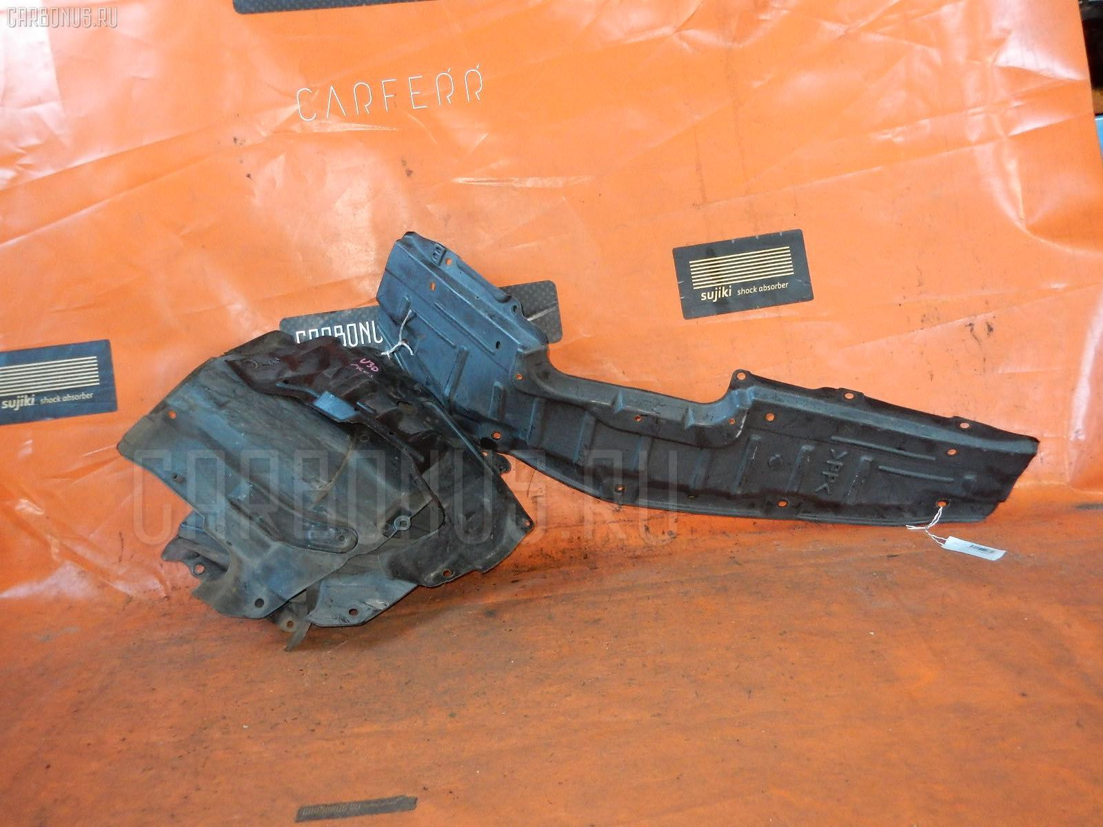 Защита двигателя NISSAN PRESAGE U30 KA24DE. Фото 3