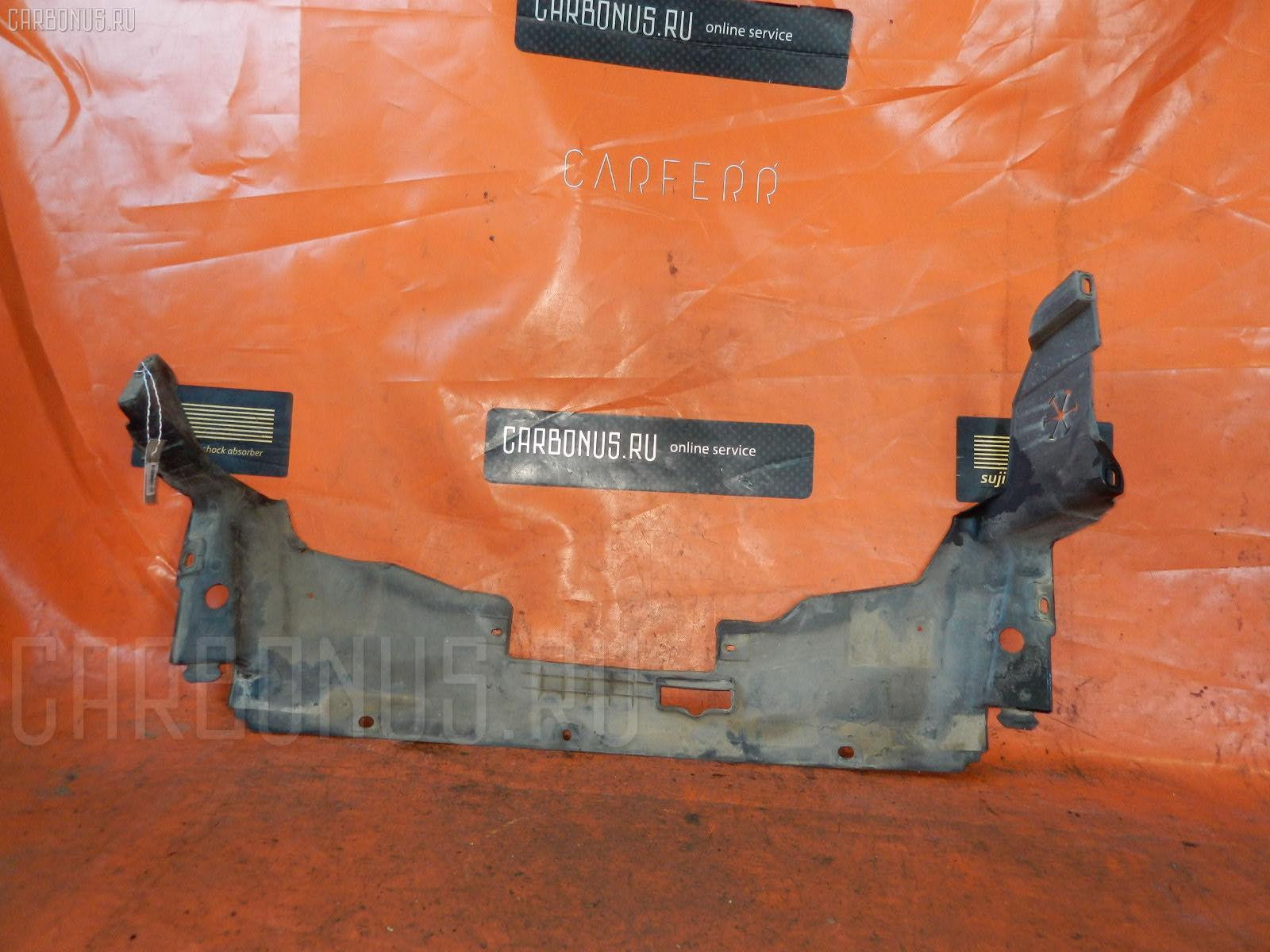 Защита двигателя HONDA ACCORD WAGON CH9 H23A. Фото 2