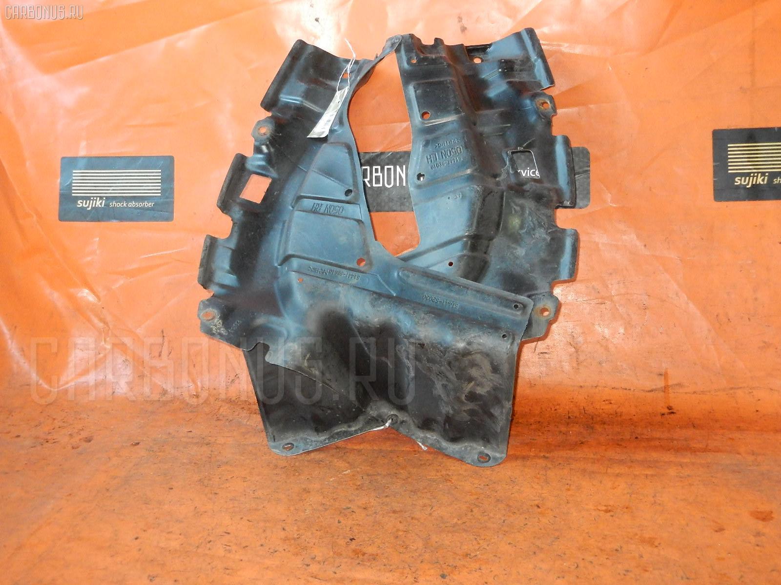 Защита двигателя TOYOTA VITZ SCP10 1SZ-FE. Фото 8