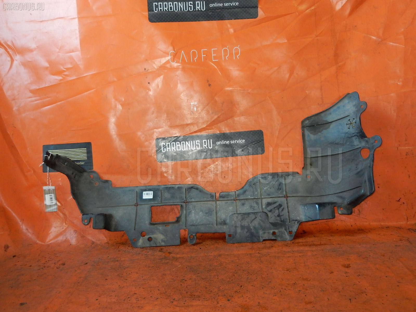 Защита двигателя HONDA ORTHIA EL3 B20B. Фото 7