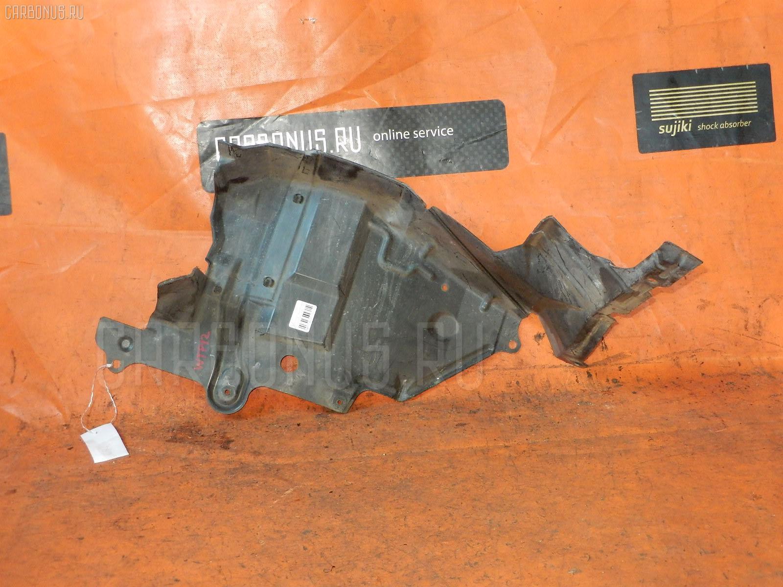 Защита двигателя NISSAN PRIMERA WAGON WTP12 QR20DE. Фото 8