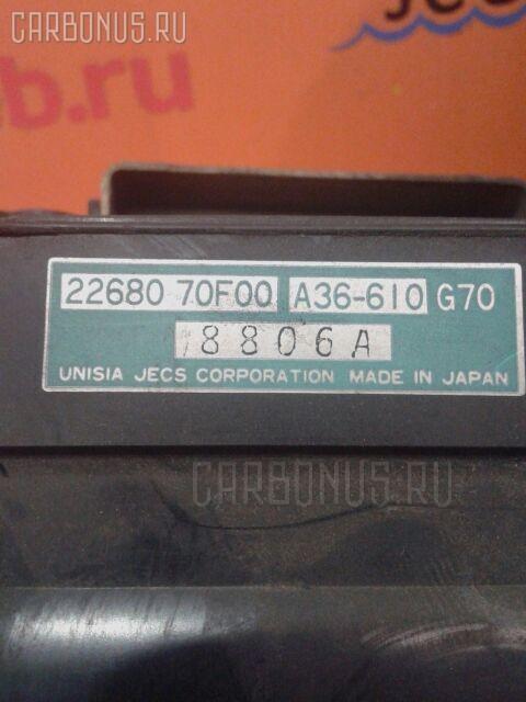 Корпус воздушного фильтра Nissan Presage U30 KA24DE Фото 1