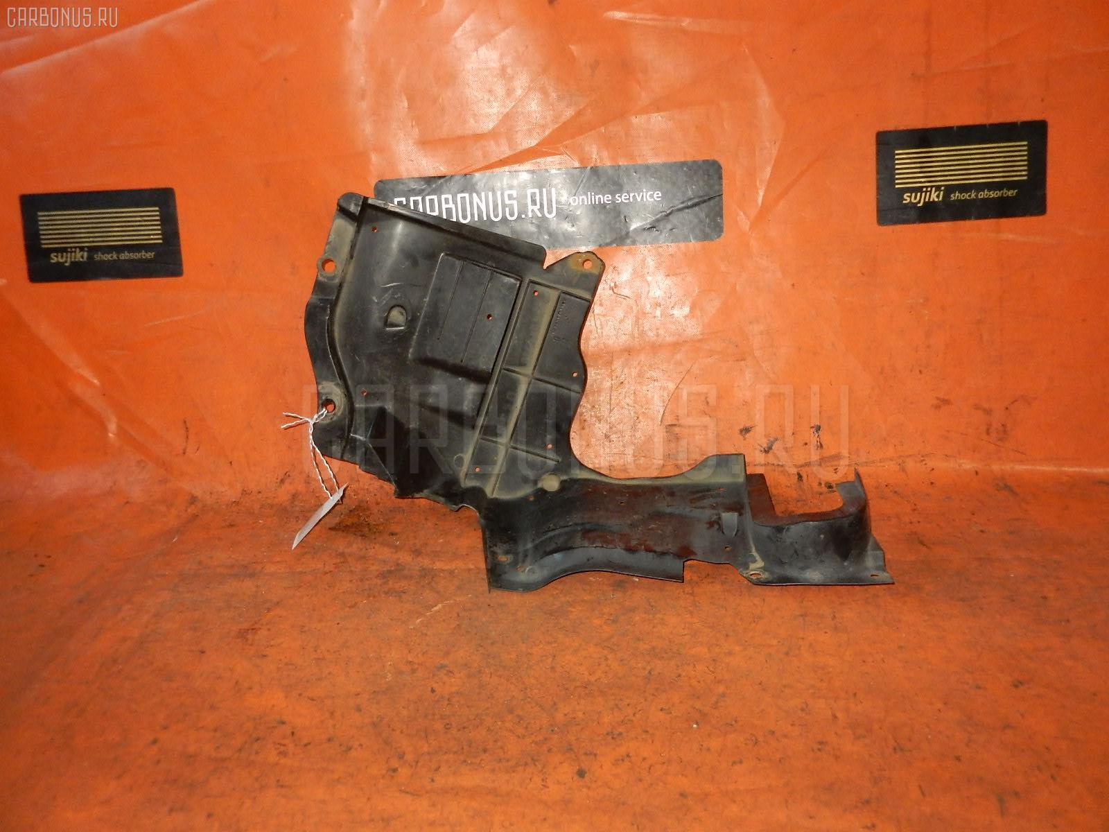 Защита двигателя MAZDA PREMACY CP8W FP-DE. Фото 5