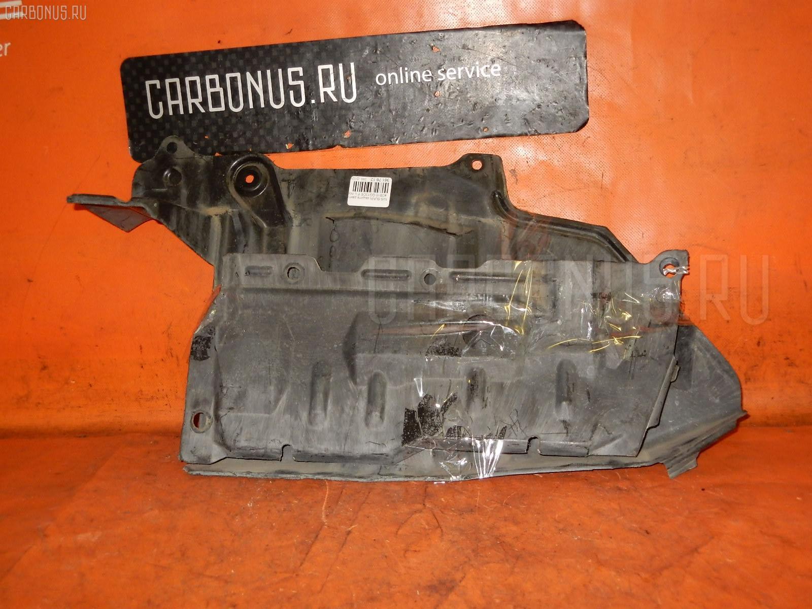 Защита двигателя NISSAN SUNNY B15 QG13DE. Фото 2