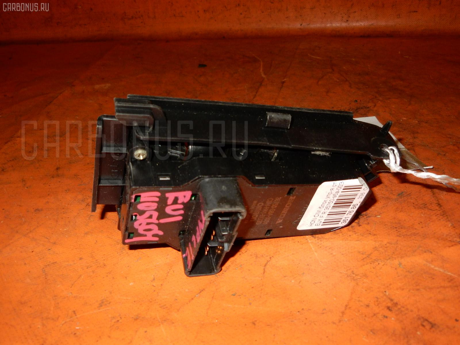 Блок упр-я стеклоподъемниками HONDA CIVIC EU1. Фото 5