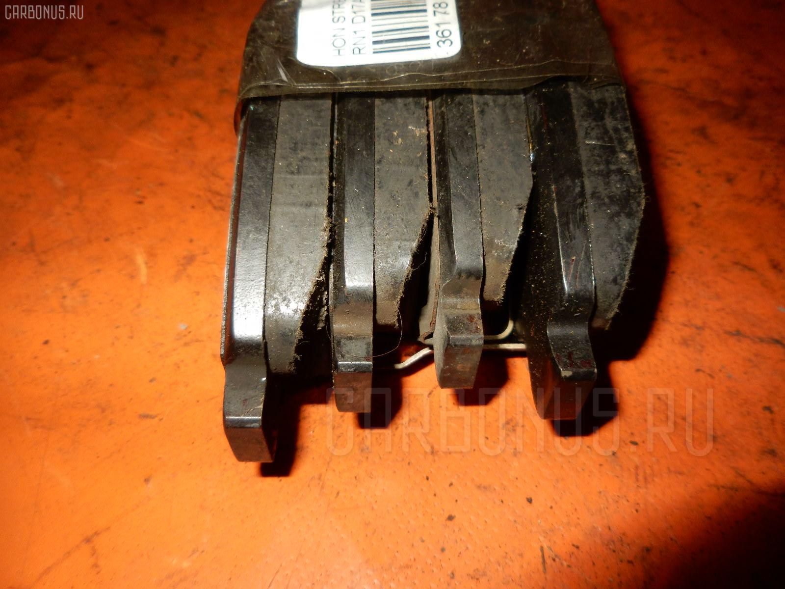 Тормозные колодки HONDA MOBILIO GB1 L15A. Фото 4