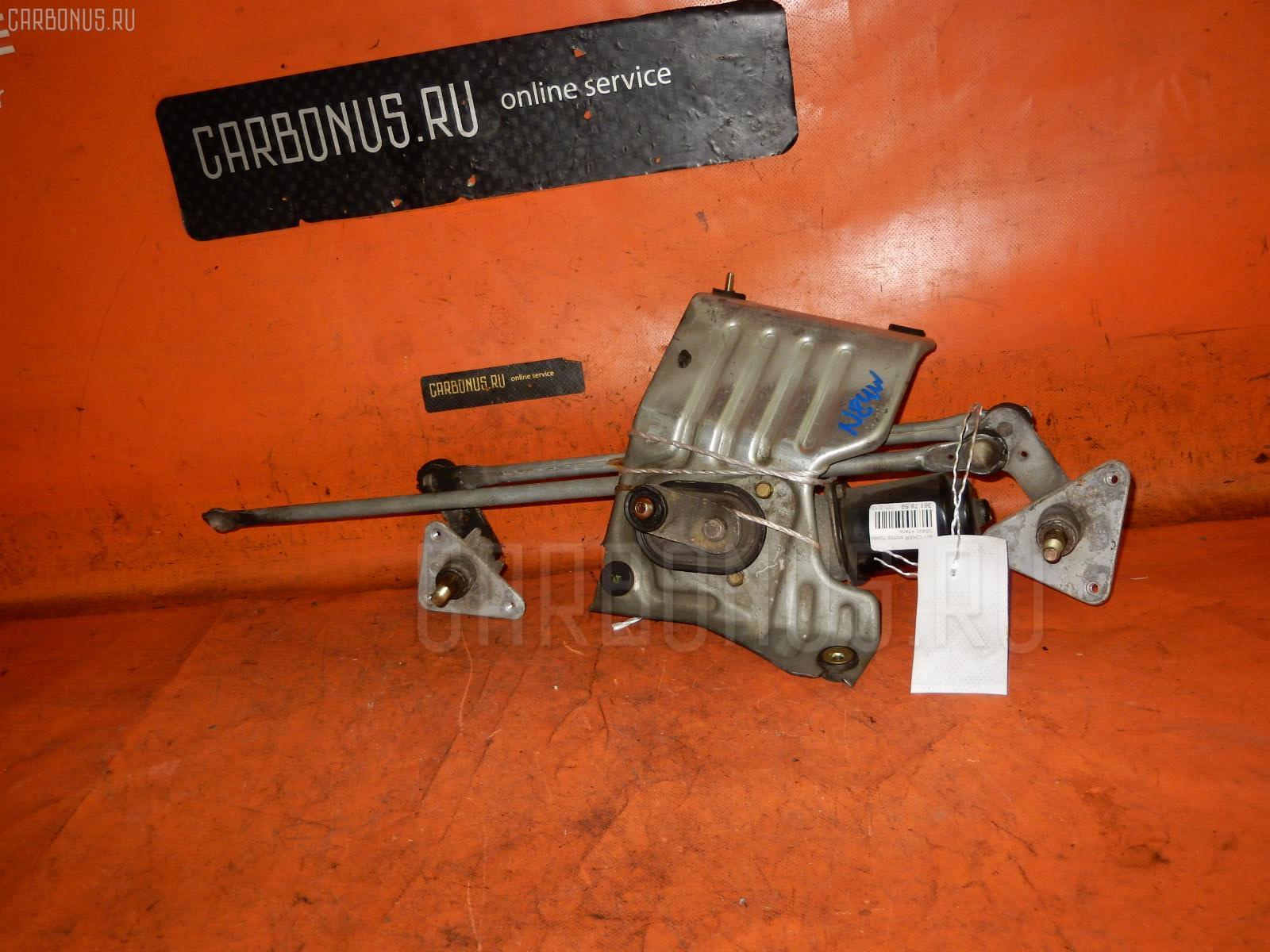Мотор привода дворников MITSUBISHI CHARIOT GRANDIS N84W. Фото 2