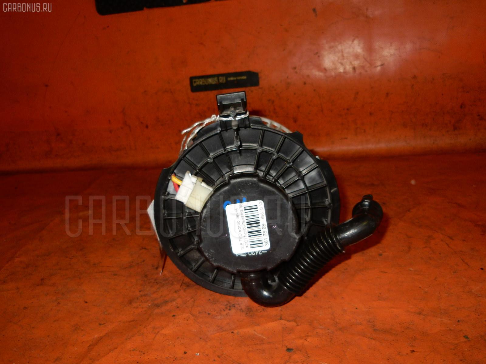 Мотор печки NISSAN TIIDA C11. Фото 2