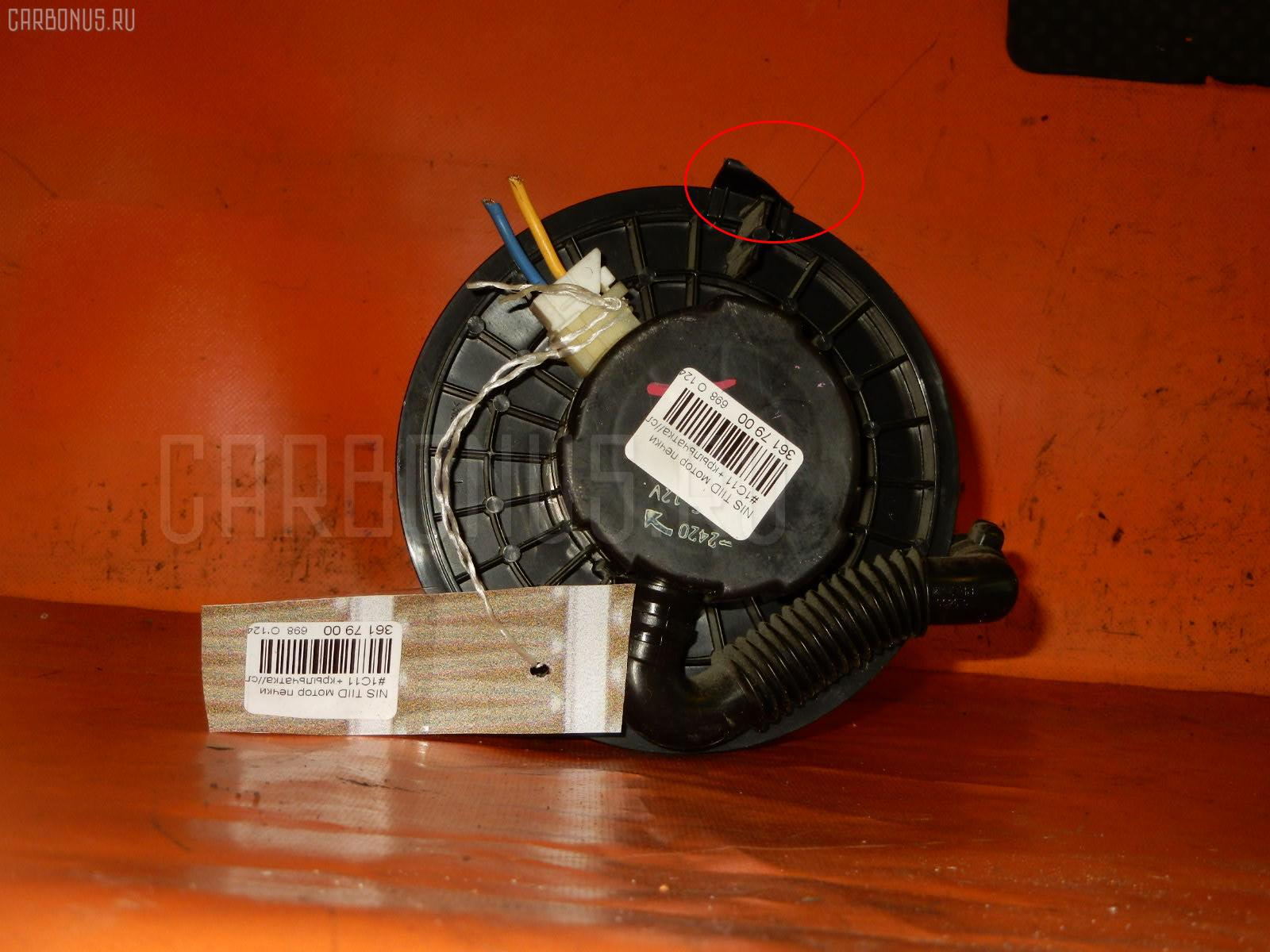 Мотор печки NISSAN TIIDA C11. Фото 4