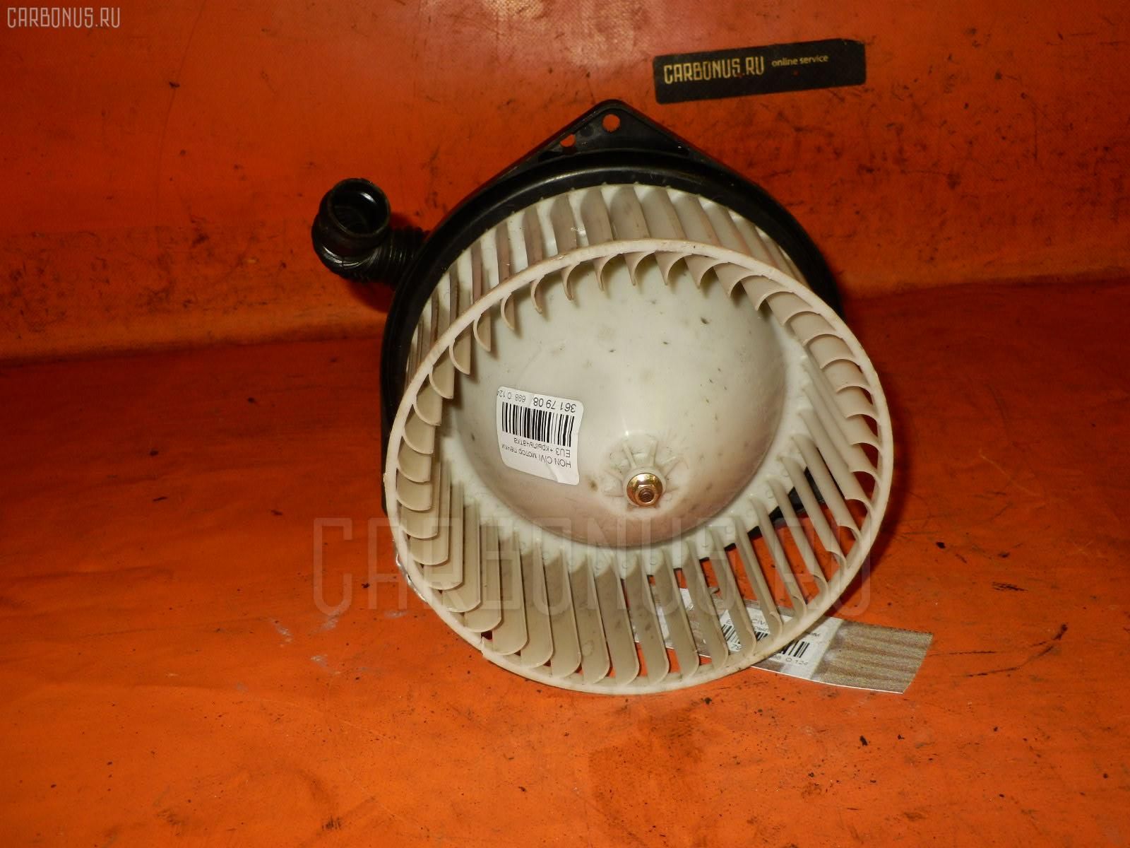 Мотор печки HONDA CIVIC EU3. Фото 7
