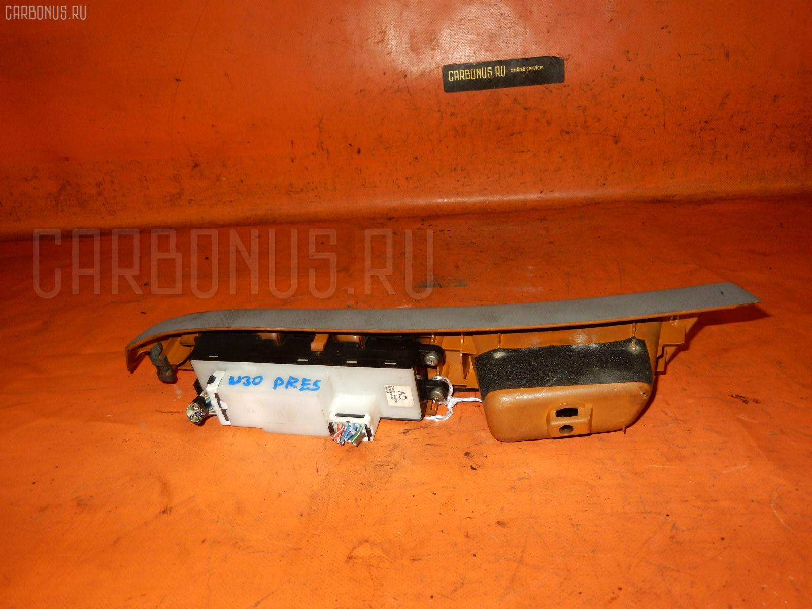 Блок упр-я стеклоподъемниками NISSAN PRESAGE U30. Фото 5