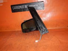 Зеркало двери боковой Nissan Serena C25 Фото 1
