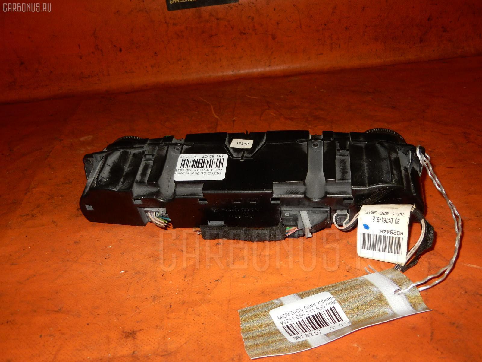 Блок управления климатконтроля Mercedes-benz E-class W211.065 112.949 Фото 1