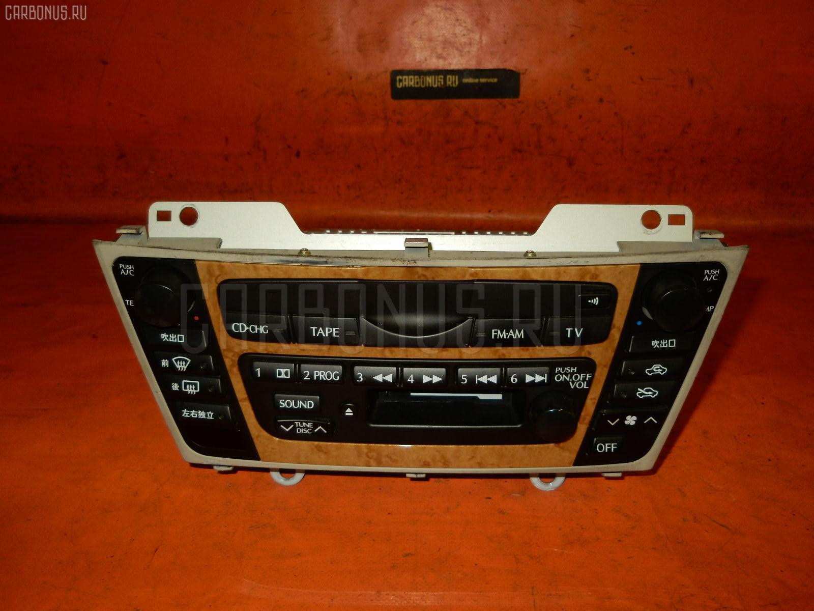 Блок управления климатконтроля NISSAN CEDRIC MY34. Фото 5