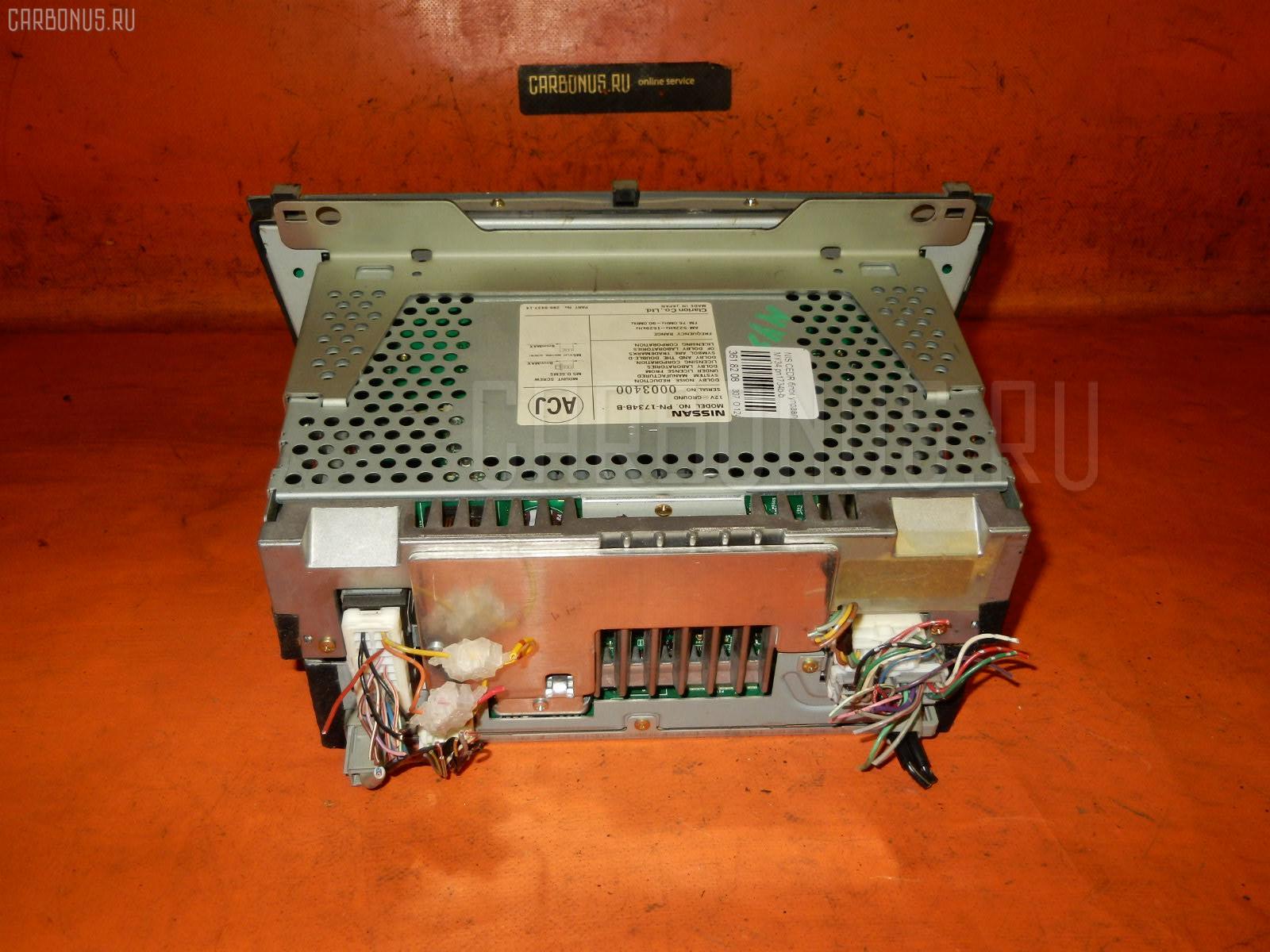 Блок управления климатконтроля NISSAN CEDRIC MY34. Фото 4