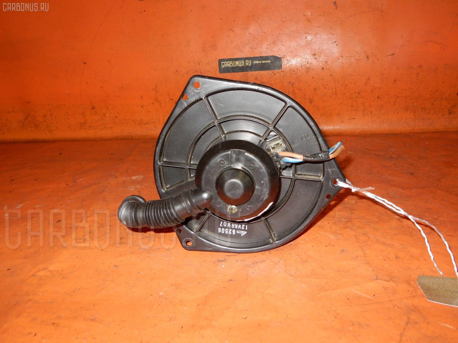 Мотор печки NISSAN CEFIRO PA32. Фото 8