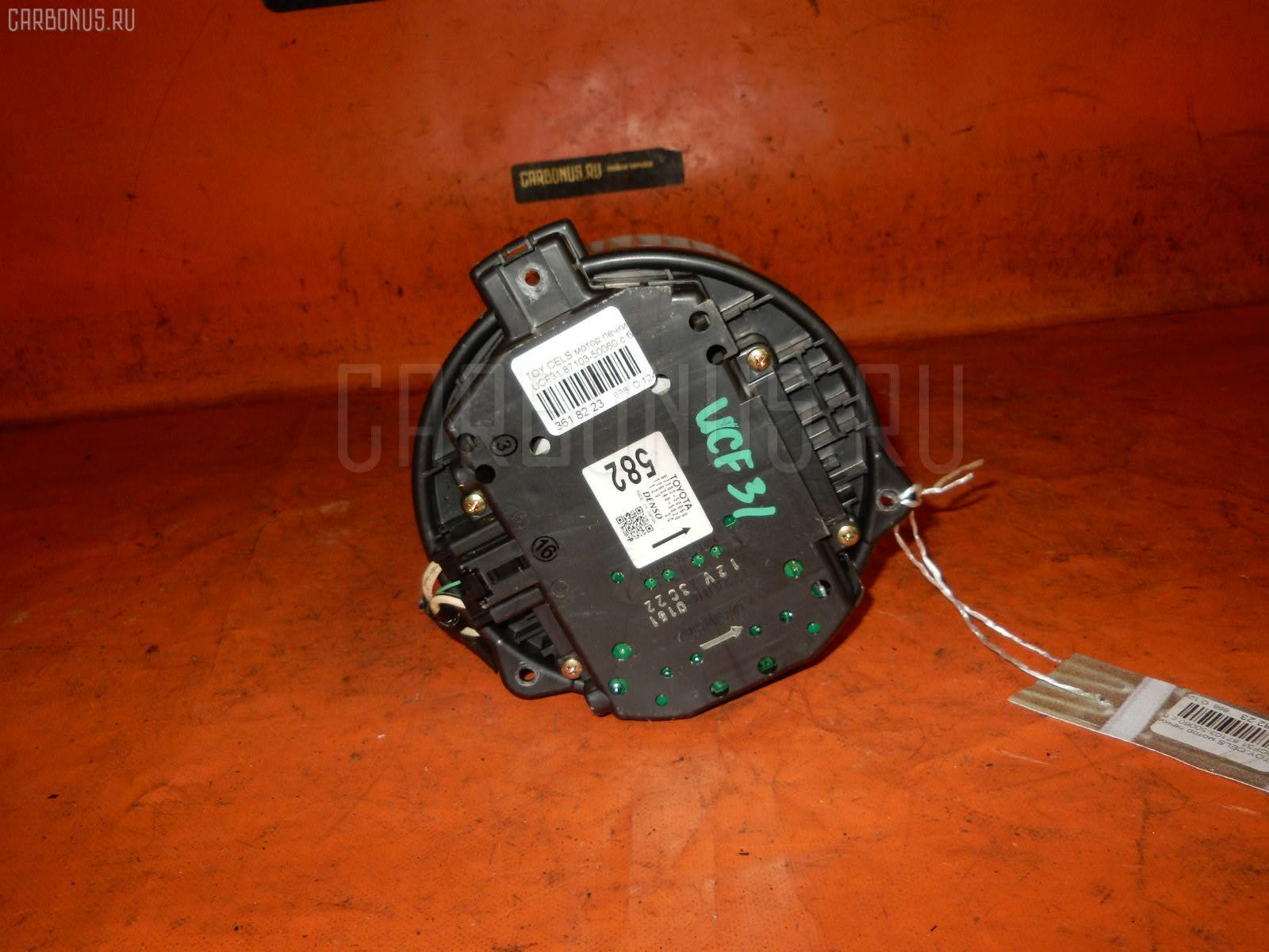 Мотор печки TOYOTA CELSIOR UCF31 Фото 2