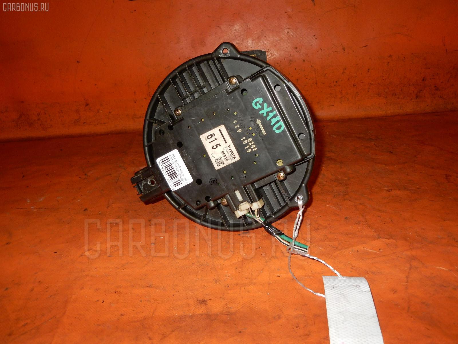 Мотор печки TOYOTA MARK II GX110. Фото 9