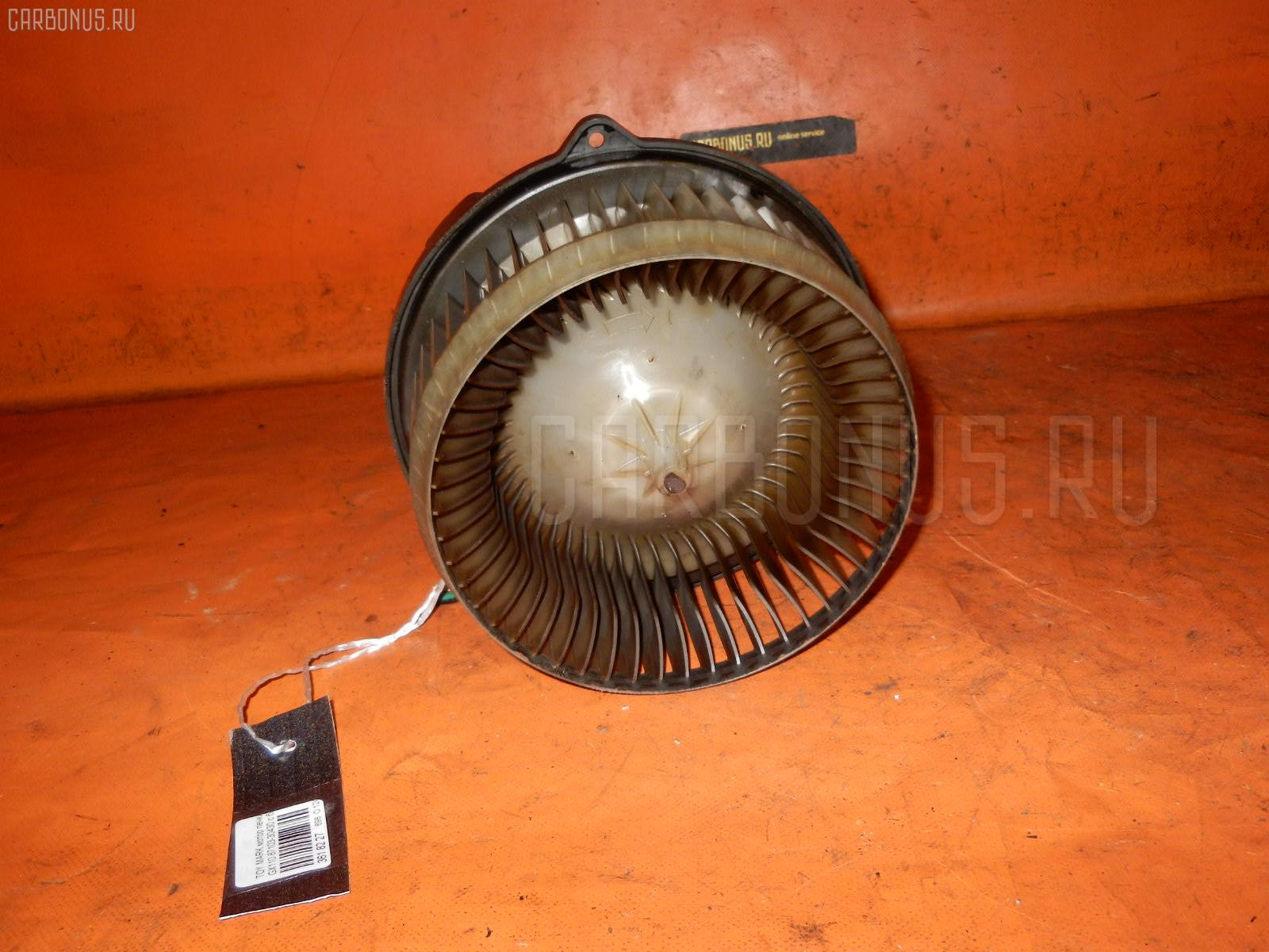 Мотор печки TOYOTA MARK II GX110. Фото 10