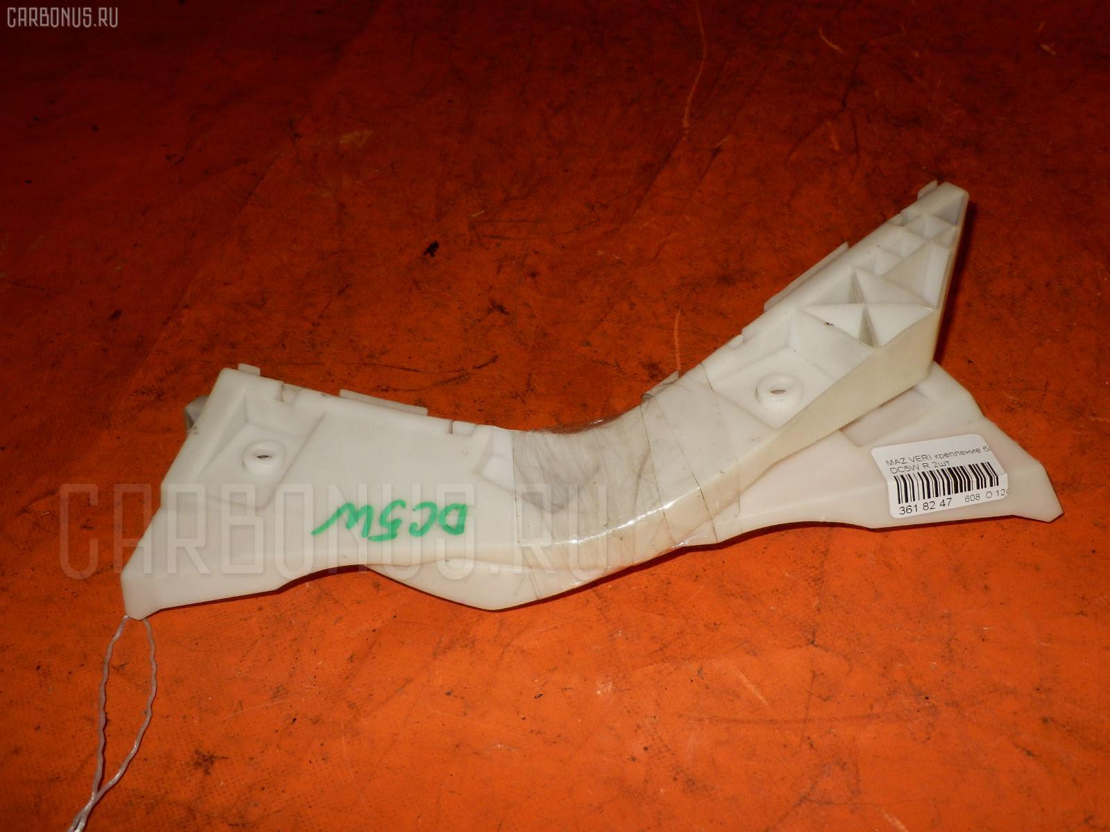 Крепление бампера MAZDA VERISA DC5W Фото 1