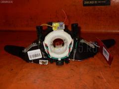 Переключатель поворотов Nissan Bluebird sylphy KG11 Фото 3